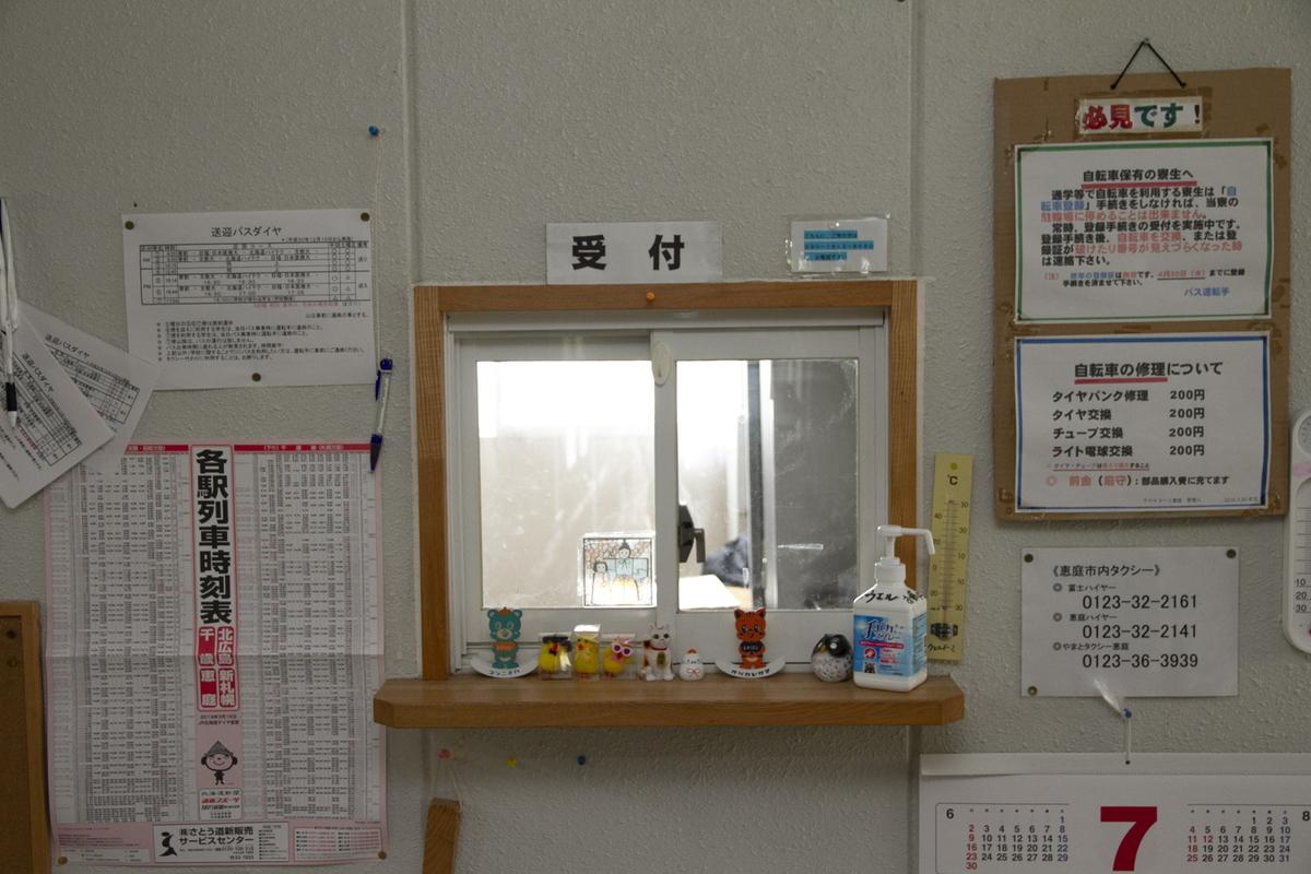 ウェルドーミ恵庭玄関イメージ