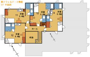 第2ウェルドーミ恵庭2F平面図